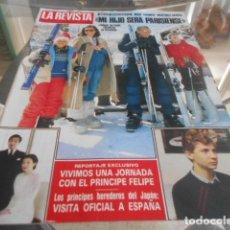 Coleccionismo de Revistas y Periódicos: LA REVISTA - 4-3-1985 ANA OBREGON 8F 5P. Lote 227687236