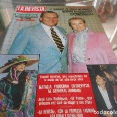 Coleccionismo de Revistas y Periódicos: LA REVISTA - 11-3-1985. Lote 227687301