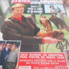 Coleccionismo de Revistas y Periódicos: LA REVISTA - 18-3-1985 - PALOMA SAN BASILIO 6F 4P. Lote 227687410