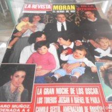 Coleccionismo de Revistas y Periódicos: LA REVISTA - 8-4-1985 - AMPARO MUÑOZ 5F 3P. Lote 227687775