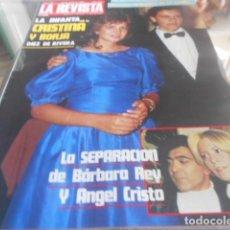 Coleccionismo de Revistas y Periódicos: LA REVISTA - 24-6-1985 - ESTEFANIA DE MONACO 4F 2P - PALOMA SAN BASILIO 3F 2P. Lote 227689295