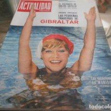 Coleccionismo de Revistas y Periódicos: ACTUALIDAD ESPAÑOLA - 22-7-1965 - MARISOL PORTADA 5F 2P. Lote 227689710