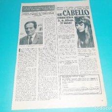 Coleccionismo de Revistas y Periódicos: PIERRE CARDIN ACUSADO VENDER ARTICULOS ALEMANES - 1 PAG. - AÑO 1969 - RECORTE REVISTA- VER DETALLES. Lote 227783715