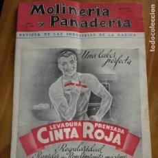 Coleccionismo de Revistas y Periódicos: REVISTA DE LAS INDUSTRIAS DE LA HARINA.MOLINERÍA Y PANADERÌA.DICIEMBRE 1955.Nº548.. Lote 227976360