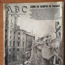 Colecionismo de Revistas e Jornais: ABC SÁBADO 6 DE AGOSTO DE 1988 ALASKA. Lote 228429185