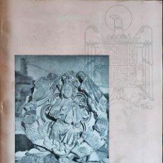 Coleccionismo de Revistas y Periódicos: REVISTA RECONSTRUCCIÓN NÚMERO 22 DE 1942. Lote 230221735