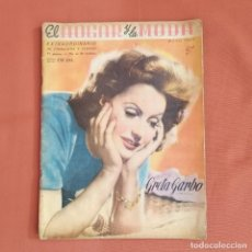 Colecionismo de Revistas e Jornais: REVISTA ANTIGUA EL HOGAR Y LA MODA. 1944. Lote 230910040