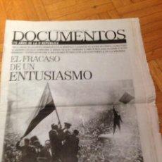 Coleccionismo de Revistas y Periódicos: DOCUMENTOS EL MUNDO 2006.75 AÑOS DE LA REPUBLICA. Lote 231564670