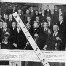 Coleccionismo de Revistas y Periódicos: REVISTA AÑO 1927 SACO DEL VALLE ORQUETA CAPILLA REAL CAZA OSO POLAR TELEFONO TELEFONICA EN ESPAÑA. Lote 232229290