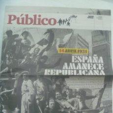 Coleccionismo de Revistas y Periódicos: SEPARATA DEL DIARIO PUBLICO DEL 14 DE ABRIL DE 2011 : EDICION ESPECIAL 80 ANIVERSARIO REPUBLICA. Lote 232376570