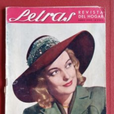 Coleccionismo de Revistas y Periódicos: REVISTA DEL HOGAR. LETRAS. ABRIL 1949. W. Lote 234097595