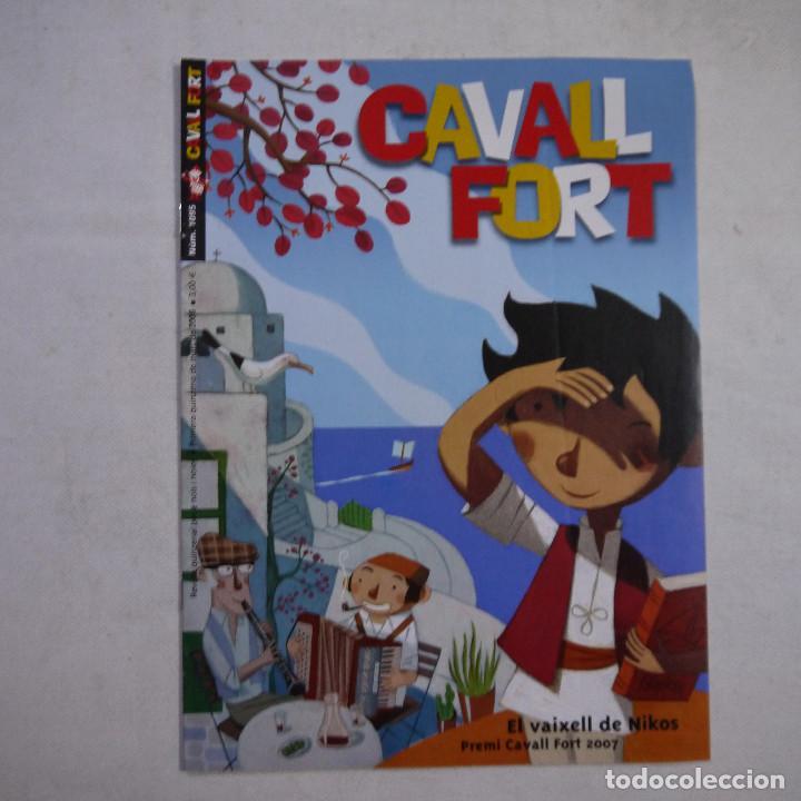 Coleccionismo de Revistas y Periódicos: LOTE 18 REVISTAS CAVALL FORT 2008 (AÑO CASI COMPLETO FALTAN 3 NÚMEROS) - Foto 6 - 234117090