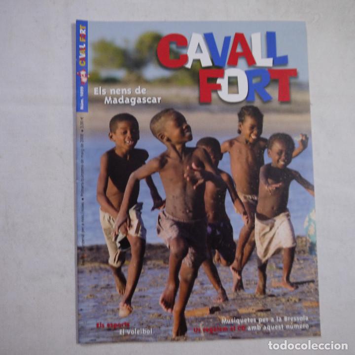 Coleccionismo de Revistas y Periódicos: LOTE 18 REVISTAS CAVALL FORT 2008 (AÑO CASI COMPLETO FALTAN 3 NÚMEROS) - Foto 9 - 234117090