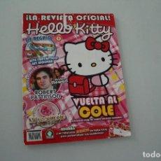 Coleccionismo de Revistas y Periódicos: REVISTA OFICIAL HELLO KITTY Nº 9. Lote 234326415