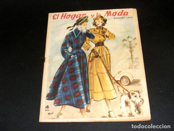 Coleccionismo de Revistas y Periódicos: REVISTA MENSUAL EL HOGAR Y LA MODA - AÑO 1948 COMPLETO - 12 NÚMEROS - VER FOTOS. - Foto 11 - 235113615