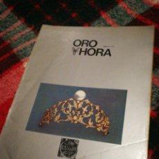 Coleccionismo de Revistas y Periódicos: REVISTA ORO Y HORA (JOYERÍA, PLATERÍA, ORFEBRERÍA Y RELOJERÍA), N°209,1977.. Lote 235163150