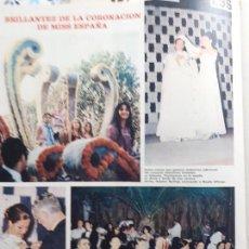 Coleccionismo de Revistas y Periódicos: NOELIA ALFONSO MISS ESPAÑA 1969. Lote 235202145