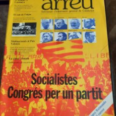 Coleccionismo de Revistas y Periódicos: ARREU N° 1 . 25-31 OCTUBRE 1976. SETMANARI D'INFORMACIÓ GENERAL DE CATALUNYA. DIBUIX DE PERICH,. Lote 236157430