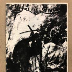 Coleccionismo de Revistas y Periódicos: PLAYAS DE PIRATAS (BARCELONA 1984). HISTÓRICO FANZINE ORIGINAL HECHO POR VICTOR ESTEBAN.. Lote 236179225