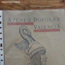 Coleccionismo de Revistas y Periódicos: ATENEU POPULAR VALENCIA 1938 PUBLICACION DE LA GUERRA CIVIL. Lote 236395220