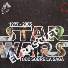 Coleccionismo de Revistas y Periódicos: ANTIGÜA REVISTA FOTOGRAMAS ESPECIAL STAR WARS 1977 - 2005 TODO SOBRE LA SAGA. Lote 236424515