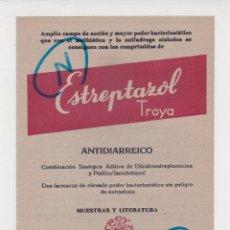 Coleccionismo de Revistas y Periódicos: PUBLICIDAD 1960. ANUNCIO MEDICAMENTO ESTREPTAZOL. LABORATORIO TROYA, S.L. (SANTIAGO DE COMPOSTELA). Lote 237201980