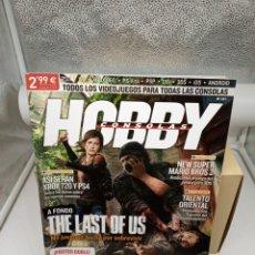 Coleccionismo de Revistas y Periódicos: HOBBYCONSOLAS N°251 REVISTA DE VIDEOJUEGOS. Lote 237203555