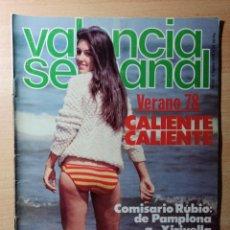 Coleccionismo de Revistas y Periódicos: REVISTA POLÍTICA HUMOR VALENCIA SEMANAL NÚMERO 34. JULIO -AGOSTO 1978. Lote 237203605