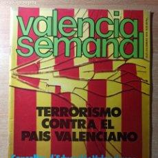 Coleccionismo de Revistas y Periódicos: REVISTA POLÍTICA HUMOR VALENCIA SEMANAL NÚMERO 52. DICIEMBRE 1978. Lote 237204885