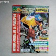 Coleccionismo de Revistas y Periódicos: CICLISMO A FONDO 112 MAYO 1994 ROMINGER VUELTA. Lote 237532365
