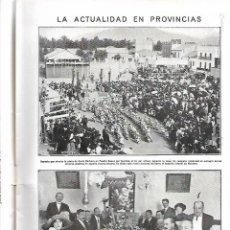 Coleccionismo de Revistas y Periódicos: AÑO 1912 PUEBLO NUEVO DEL TERRIBLE BERMEO VICTIMAS GALERNA CANTABRICO SEVILLA PROCESION VIRGEN REYES. Lote 238016075