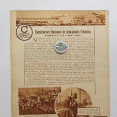 Coleccionismo de Revistas y Periódicos: 1933. CÓRDOBA. PUBLICIDAD. CONSTRUCTORA NACIONAL DE MAQUINARIA ELÉCTRICA. MOTORES LINESTAR. Lote 239719490