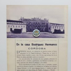 Coleccionismo de Revistas y Periódicos: 1933. CÓRDOBA. PUBLICIDAD. CASA RODRIGUEZ HERMANOS. ALMACENES.MANUEL RODRIGUEZ MANSO. Lote 239720060