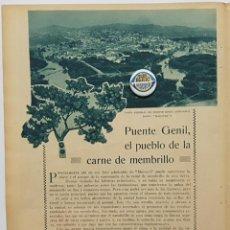 Coleccionismo de Revistas y Periódicos: 1933. PUBLICIDAD CÓRDOBA. PUENTE GENIL, EL PUEBLO DE LA CARNE DE MEMBRILLO. REVISTA BLANCO Y NEGRO. Lote 239832430