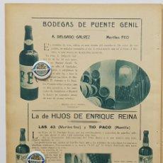 Coleccionismo de Revistas y Periódicos: 1933. PUBLICIDAD BODEGAS PUENTE GENIL.DELGADO GALVEZ,MORILES FEO.HIJOS ENRIQUE REINA LAS 43,TIO PACO. Lote 239832825