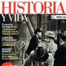 Coleccionismo de Revistas y Periódicos: HISTORIA Y VIDA Nº 571, LA GRAN GUERRA, CUANDO PUDIMOS SER RICOS, LA MALINCHE, DIIVISIÓN PANZAR. Lote 240226475
