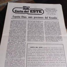 Coleccionismo de Revistas y Periódicos: PERIODICO CARTA DEL ESTE, DIRECTOR GABRIEL AMIAMA AÑO 1 NUM.5 REF. UR EST. Lote 240231615
