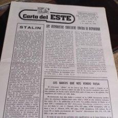 Coleccionismo de Revistas y Periódicos: PERIODICO CARTA DEL ESTE, DIRECTOR GABRIEL AMIAMA AÑO 1 NUM. 6 REF. UR EST. Lote 240231810