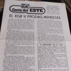 Coleccionismo de Revistas y Periódicos: PERIODICO CARTA DEL ESTE, DIRECTOR GABRIEL AMIAMA AÑO 1 NUM. 16 - 17 REF. UR EST. Lote 240234935