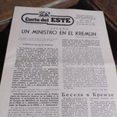 Coleccionismo de Revistas y Periódicos: PERIODICO CARTA DEL ESTE, DIRECTOR GABRIEL AMIAMA AÑO 1 NUM. 19 REF. UR EST. Lote 240238045