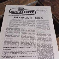 Coleccionismo de Revistas y Periódicos: PERIODICO CARTA DEL ESTE, DIRECTOR GABRIEL AMIAMA AÑO 2 NUM. 24-25 REF. UR EST. Lote 240241320