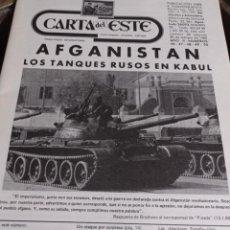 Coleccionismo de Revistas y Periódicos: PERIODICO CARTA DEL ESTE, DIRECTOR GABRIEL AMIAMA AÑO 2 NUM. 46-47-48-49-50 REF. UR EST. Lote 240263645
