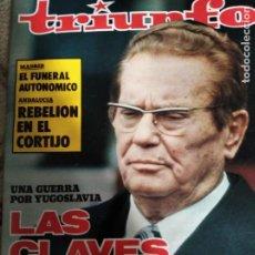 Coleccionismo de Revistas y Periódicos: TRIUNFO Nº 887 D 1980- YUGOSLAVIA- FRANCISCO NIEVA- BOB MARLEY- BENJAMIN PALENCIA- EMILIO CAO- QUINO. Lote 240853315
