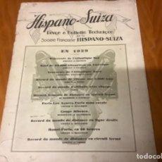 Coleccionismo de Revistas y Periódicos: REVISTA HISPANO SUIZA DEL AÑO 1930. Lote 241146220