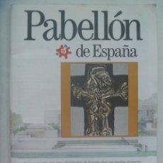 Coleccionismo de Revistas y Periódicos: COLECCIONISMO EXPO´92 DE SEVILLA : REVISTA DEL PABELLON DE ESPAÑA , Nº 0. Lote 241192805