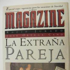 Coleccionismo de Revistas y Periódicos: MAGAZINE EL MUNDO REVISTA Nº 266 NOVIEMBRE 1994 - ROCIO JURADO Y ORTEGA CANO. Lote 241259930