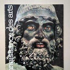 Coleccionismo de Revistas y Periódicos: CONNAISSANCE DES ARTS 355. ROBERT MALLET-STEVENS ARCHITECTE. KITAJ. LES ANNÉES-CHATEAUX DE NEW YORK. Lote 241291945