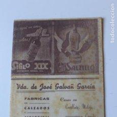 Coleccionismo de Revistas y Periódicos: REVISTA ANTIGUOS ALUMNOS COLEGIO SANTO DOMINGO, ORIHUELA 1949 ?. Lote 242083190