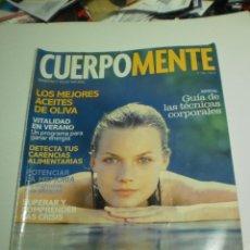 Coleccionismo de Revistas y Periódicos: CUERPOMENTE Nº 158 TÉCNICAS CORPORALES. DETECTA CARENCIAS ALIMENTARIAS. POTENCIA MEMORIA (NORMAL). Lote 243060280