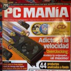 Coleccionismo de Revistas y Periódicos: PC MANIA NUMERO 13. Lote 243343630
